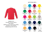 Толстовки оптом от 110 грн (разные цвета и модели)