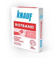 Штукатурка Ротбанд (Rotband),  Киев,  спец.цена (044)221-35-80