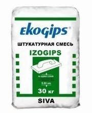 Шпаклевка Изогипс (Izogips) (044)221-35-80