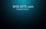 Сайт-визитка за 500 грн и 3 дня