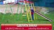 Детский спорткомплекс «Спутник»