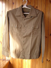 Военная форменная рубашка новая,  с длинным рукавом