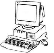 Недорогие компьютеры в Борисполе