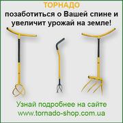 Ручной инструмент ТОРНАДО