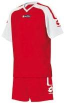 Футбольная форма,  экипировка для команд,  детская футбольная экипировка