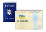 Регистрация,  вид на жительство,  прописка в Киеве,  визы США,  Канада,  Ше