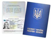 Прописка в Киеве,  Регистрация иностранцев в Киеве.Вид на жительство