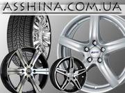 Asshina.com.ua широкий модельный ряд шин и дисков доставка заказов