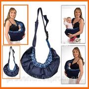 Слинг - сумка через одно плечо для переноски ребенка,  очень удобно