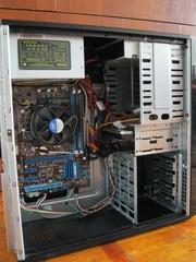 Отличный компьютер - 2050 грн