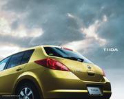 Запчасти Nissan Tiida