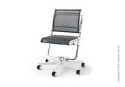 Кресло для ребенка moll,  интернет-магазин