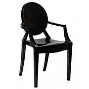 Классик, кресло Классик, пластиковое кресло Класси