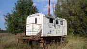 Продаю Металический вагончик на колесах