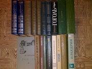 книги Пушкин Лермонтов