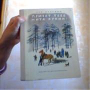 детские книги сказки истории