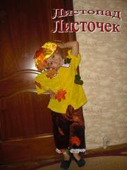Костюм Лимончик. чесночек,  листопад. листочек,  колосочек,  баклажан