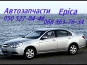 Chevrolet Epica V250 запчасти Шевроле Эпика  крыло переднее