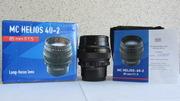ПРОДАМ ОБЪЕКТИВ МС ГЕЛИОС-40-2-C Black 1, 5/85 на Canon EOS.В РОДНОЙ КОРОБКЕ И С ПАСПОРТОМ !!!.№130616.НОВЫЙ !!!