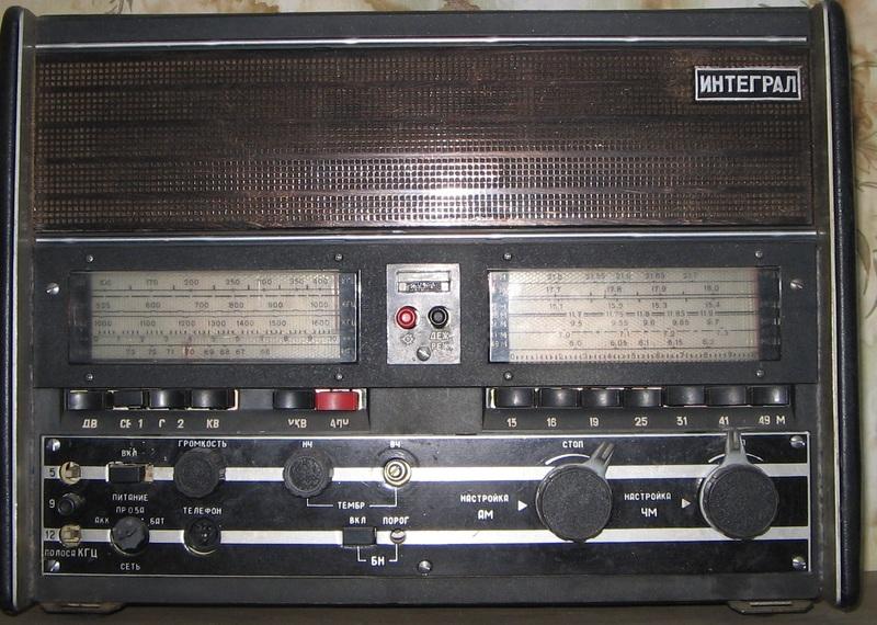 продам радиоприёмник Интеграл в рабочем состоянии, но без передней крышки. Украина, Киев и область