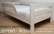 Детская кровать деревянная (ясень)