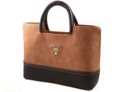 Мега-модная сумка изготовлена из прочного материала.