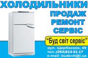 ремонт холодильников либхер в киеве 0938155117