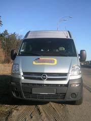 Реклама на авто Киев.