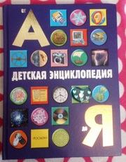 Книги для детей,  энциклопедия в картинках,  английский в картинках