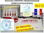 Мощный анестетик Aestetik,  обезболивающий крем универсальный производс