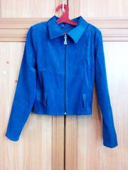 Пиджаки (жакеты)для девочки