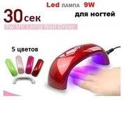 УФ LED лампа для ногтей 9w или 6w