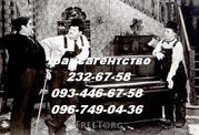 Перевезти рояль Киев 232-67-58 перевозка фортепиано в Киеве