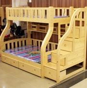 Кровать двухъярусная детская Мария