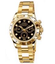 Часы мужские Rolex Daytona