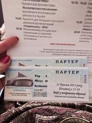 Продам 4 билета.Церемония Человек Года Киев. 21.03.2015