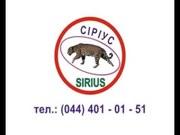 Пультовая охрана Сириус,  монтаж сигнализаций