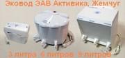 Лучший очиститель воды Эковод 6,  3 и 9 литров Жемчуг. Фильтр для воды.