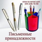 Ручки и письменные принадлежности
