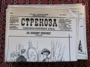 Куплю Русский Фарфор и Предметы Старины