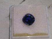 сапфиры синие