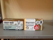 Подарочный набор: Шерстевит + Собака-мама -45 грн