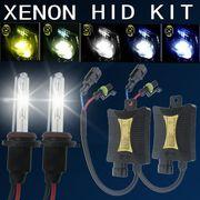 Комплект ксенон 55W H1 5000K HID Xenon
