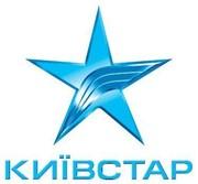 Продам цікавий номер Київстар ( 767 - 34 - 34)