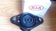 Опора заднего амортизатора (верхняя) Kia Sportage 2010-