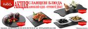 Оборудование и посуда для ресторанов и отелей со склада распродажа