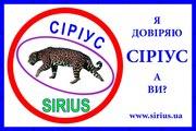 Охранная сигнализация СИРИУС