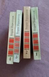 Б. Горбатов Собрание сочинений в четырех томах