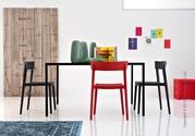 Неповторимый стул Calligaris Skin купить интернет-магазин
