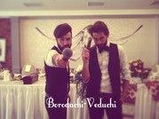 Ведущие на свадьбу Тамада.
